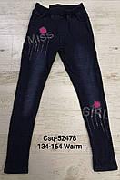 Лосины с имитацией джинсы на меху для девочек Seagull оптом, 134-164 рр. Артикул: CSQ52478