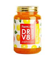 Корея.Ампульная сыворотка с витаминами FarmStay Dr-V8 Vitamin Ampoule