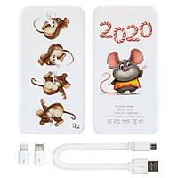 Мобильное зарядное устройство С Новым Годом, 10000 мАч (E510-48)