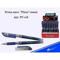 "PT-118 Ручка масляна ""Piano"" "" ""син"