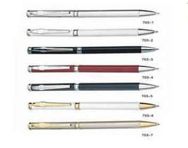 """Ручка мет. пов.""""Baixin"""" (mix 4 Білий зол+сірий) (-1-2-6-7) BP703G+S"""