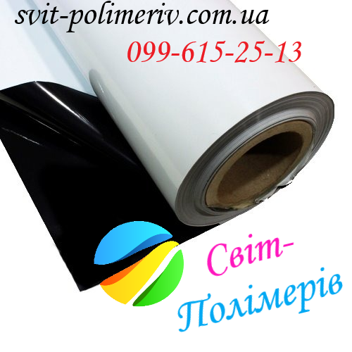 Пленка черно белая под заказ из первичного сырья ПОЛОТНО 350-2500