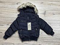 Зимняя куртка со съемным капюшоном на синтепоне ( Внутри флис). 4- 14 лет.