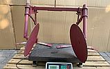 Дисковий підгортач Булат з пропольником ф-370 (пропольник 350/470 мм), фото 3