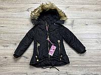 Зимняя куртка со съемным капюшоном на синтепоне ( Подкладка- мех). 6- 14 лет