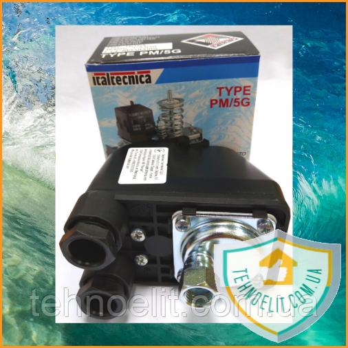 Реле давления воды для насоса механическое ITALTECNICA PM/5G (Оригинал, Италия)