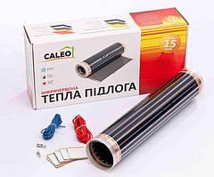 CALEO CLASSIC 220-0,5-1.0