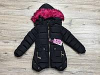 Зимняя куртка на синтепоне со съемным мехом и капюшоном ( Подкладка- мех).4- 12 лет.