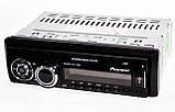 Автомагнитола пионер Pioneer 1092 съемная панель USB AUX, фото 3