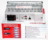 Автомагнитола пионер Pioneer 1092 съемная панель USB AUX, фото 5