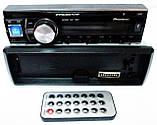Автомагнітола піонер Pioneer 1093 знімна панель, USB, AUX, фото 4
