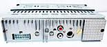 Автомагнітола піонер Pioneer 1093 знімна панель, USB, AUX, фото 5
