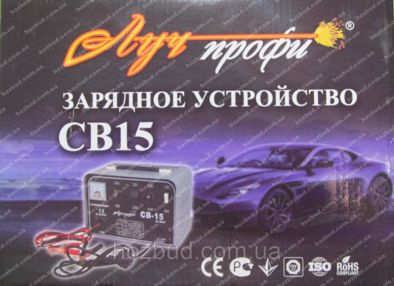 Зарядний пристрій Промінь СВ15 (12/24 V)