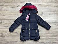 Зимняя куртка на синтепоне со съемным мехом и капюшоном ( Подкладка- мех).4 года.