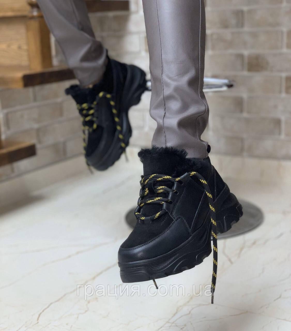 Стильные молодежные зимние замшевые кроссовки