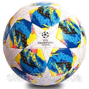 Мяч футбольный ADIDAS FINALE 2019-2020 (№5, клееный)