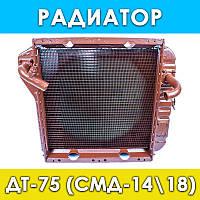 Радиатор водяной на ДТ-75 (СМД-14\18) 3-х рядный