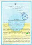 Крафт пакет бумажный 100х230х40 мм, 100 шт, фото 3
