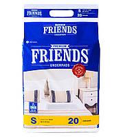 Пелюшки 60смх40см 20шт одноразові Friends Premium