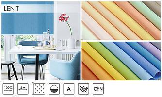 Рулонні штори Len T (18 варіантів кольору)
