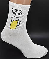 Чоловічі шкарпетки з прикольними принтами