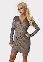Святкове плаття нарядне на запах короткий бронзового кольору, сукня блискуче