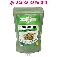 """Семена конопли неочищенные """"Десналенд"""", 250 г"""