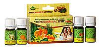 """Набор натуральных масел для сауны и бани """"Хорошее настроение"""" (пальмароза, иланг, мандарин, апельсин)"""