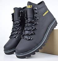Зимние мужские ботинки Caterpillar с мехом черные ботинки CAT теплые. Живое фото. Реплика