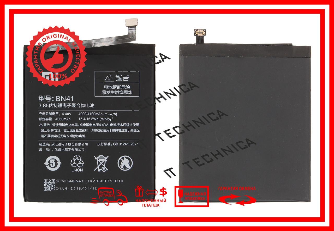 Батарея XIAOMI Redmi Note 4 Li-Polymer 3.85V 4100mAh ОРИГІНАЛ