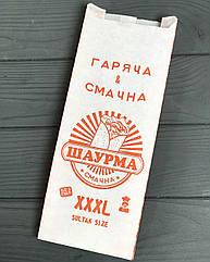 Упаковка бумажная для шаурмы Sultan Size XXL 244