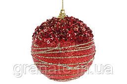 Набор ёлочный шаров, цвет: красный 8см (16шт)