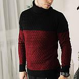Мужской теплый свитер с подворотом черный с бордовым Турция. Живое фото. Есть другие цвета, фото 5