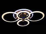 Светодиодная люстра с диммером и LED подсветкой, цвет чёрный хром, 70W, фото 4