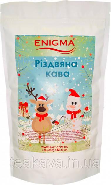 Рождественский кофе в зернах Enigma, 250 г (100% арабика)