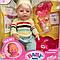 Лялька-пупс Baby born одяг зима, 9 функцій, 9 аксесуарів, фото 2