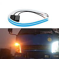 Дневные гибкие ходовые огни ДХО на грузовой автомобиль с режимом бегущего поворота (DRL) 45 см   24V