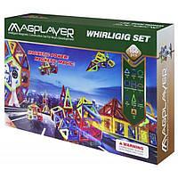 Конструктор Magplayer Набор 166 элементов (MPA-166), фото 1