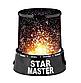 Ночник Star Master - звездное небо у вас в комнате! Бесплатная доставка Justin!, фото 2