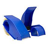 Диспенсер для упаковочной ленты пластиковый 40-48 мм.(синий), фото 2