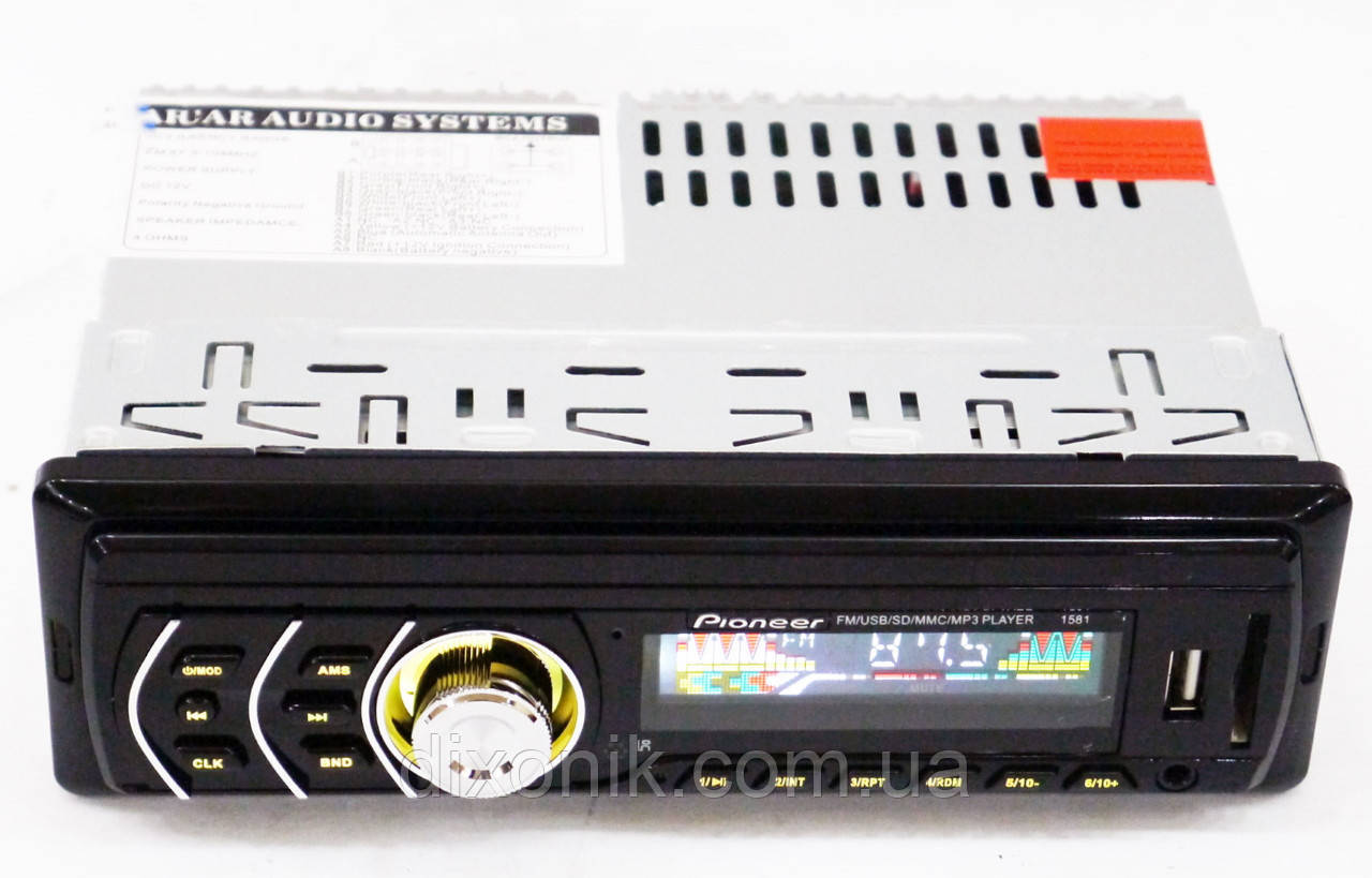 Автомагнитола пионер Pioneer 1581 RGB подсветка USB
