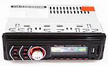 Автомагнитола пионер Pioneer 1581 RGB подсветка USB, фото 2