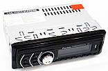 Автомагнитола пионер Pioneer 1581 RGB подсветка USB, фото 4