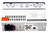 Автомагнитола пионер Pioneer 1581 RGB подсветка USB, фото 5