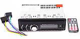 Автомагнитола пионер Pioneer 1581 RGB подсветка USB, фото 6