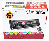 Автомагнитола пионер Pioneer 1581 RGB подсветка USB, фото 7
