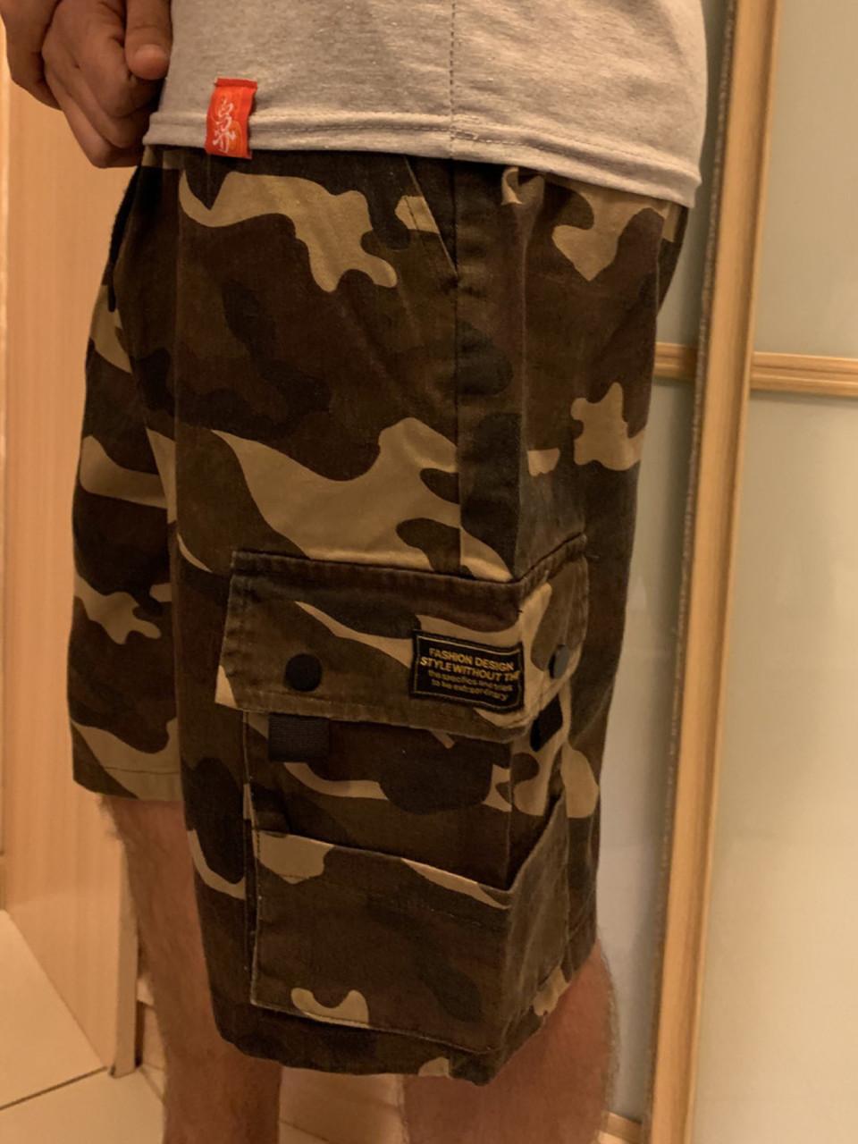 Каиуфляжные мужские шорты с боковыми карманами  Subciety Supreme