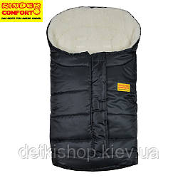 Конверт на овчині Kinder Arctic Comfort Schwartz (чорний)