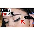 Двусторонняя подводка штамп snail girl eyeliner для идеальной стрелки, штамп для стрелки, фото 2