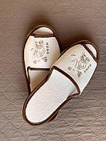 """Капці махрові """"СМ"""" з новорічним логотипом """"2020"""""""